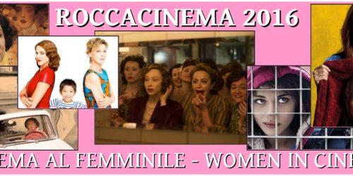 NON SOLO CALCIO MA ANCHE CINEMA AL FEMMINILE